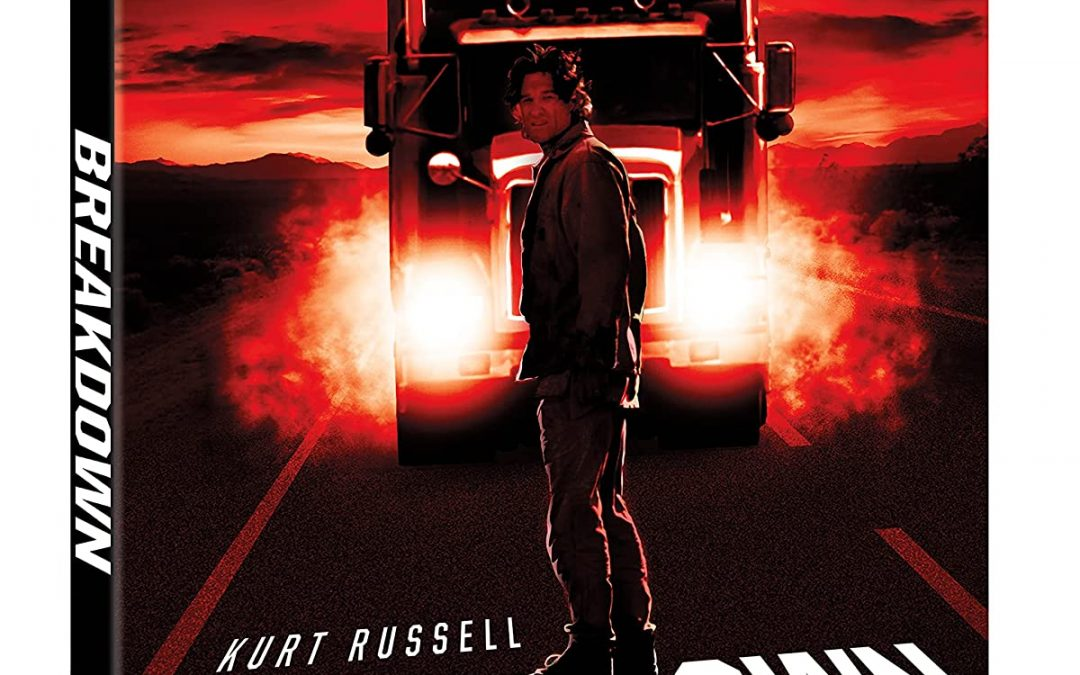 BREAKDOWN NOW AVAILABLE AS PART OF PARAMOUNT PRESENTS LINE